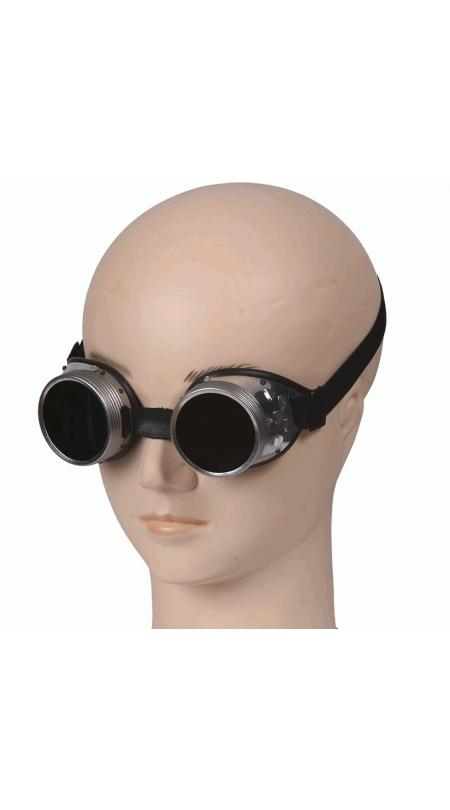 Очки  газосварщика  ЗН-56, Защита ГЛАЗ И ЛИЦА