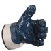 Перчатки нитриловые полуобливные манжет-крага, ПЕРЧАТКИ