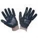 Перчатки нитриловые обливные манжет-резинка, ПЕРЧАТКИ